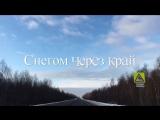 #HumArokTV | 3 серия #M͟͞c͟͞K͟͞a͟͞s͟͞p͟͞e͟͞r͟͞
