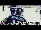 Илье Ковальчуку - 35 лет!