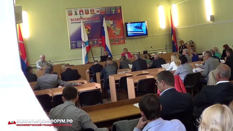 2014-05-27 Совет депутатов МО Город Всеволожск