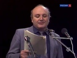 Михаил Жванецкий - Непереводимая игра слов (1986)