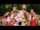 РУССКАЯ ПРЕМЬЕРА! Новые клипы 2018 МИРград (Official Video) Светозар и АУРАМИРА