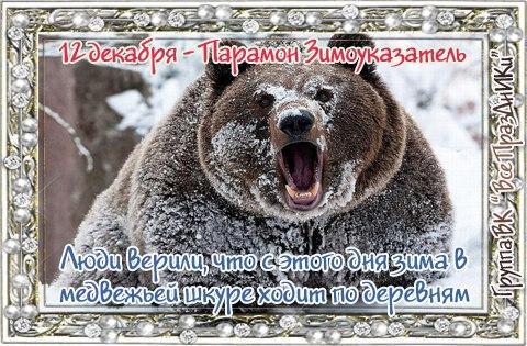 https://pp.vk.me/c7003/v7003342/2a648/DGKi_Ks7gbM.jpg