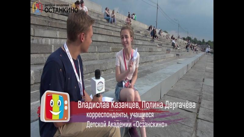 Ostankino Stories. Чемпионат Мира по Футболу 2018