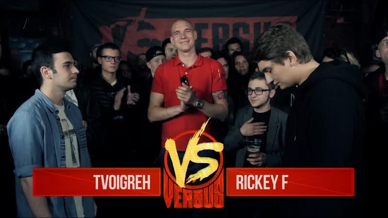 [versusbattleru] VERSUS: FRESH BLOOD 2 (tvoigreh VS Rickey F) Первый Отборочный Баттл