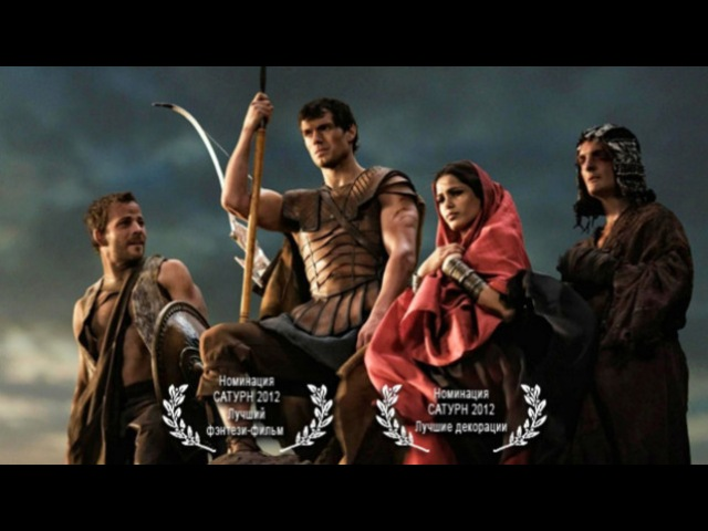 Война Богов Бессмертные 3D Immortals 3D 2011 best250films