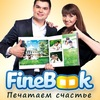 ***Фотокниги Finebook в Украине. Фотокнига, фото книга, фотоальбомы Украина.***