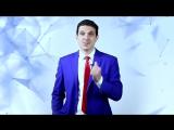 Студийная презентация - E T H T R A D E - на русском языке