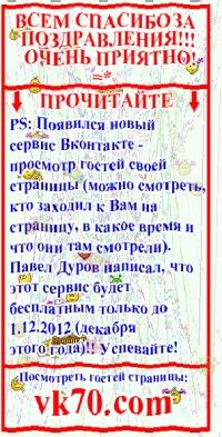 Гера Соколов, 9 октября 1990, Чебоксары, id133971523