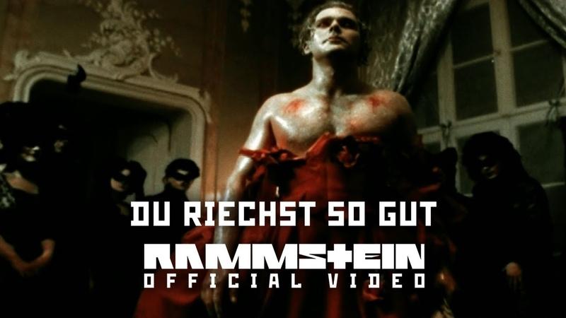 Rammstein - Du Riechst So Gut 98 (Official Video)