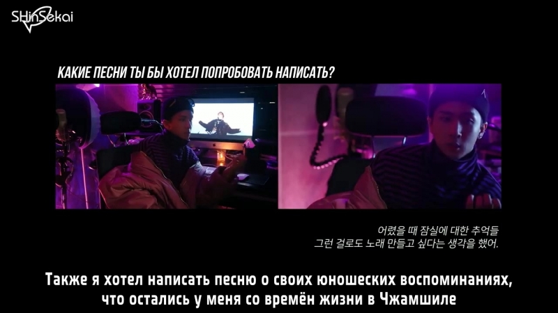 [RUS SUB] Ravi 2nd MIXTAPE Commentary ALL ABOUT NIRVANA Part.2