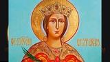 Жития Святых 7 декабря. Житие и страдание святой великомученицы Екатерины, 24 ноября старый стиль