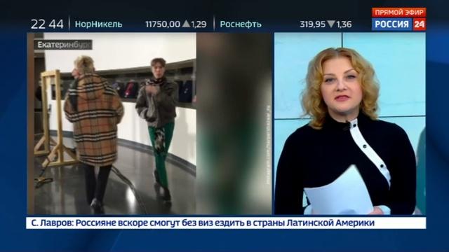 Новости на Россия 24 • Мода не для всех на показ Рубчинского местных не позвали