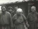 Киноэкспедиция 1928 года. Бурят-Монголия