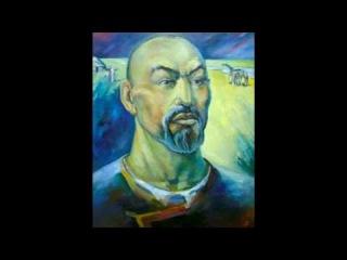Kazak Makhambet - Sogys ( �������� - ��ғ�� ).