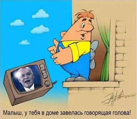 """Житель Саратова приговорен к 160 часам обязательных работ за комментарии про """"ватников"""" в соцсетях - Цензор.НЕТ 2232"""