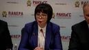 Опубликовано 17 янв 2019 г Гайдаровский форум 2019 Тенденции развития корпоративного права назревший диалог