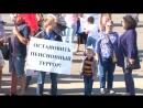 Повышению пенсионного возраста твердое нет в Орле прошел общеобластной митинг