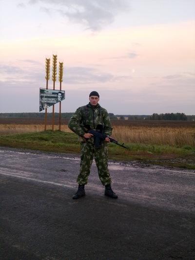 Кирилл Авдеев, 17 сентября , Новосибирск, id33190590