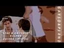 Блас и Джуниор Blas Junior 9 СЕРИЯ русские субтитры