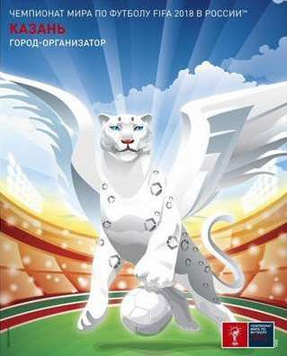 смотреть чемпионат мира по футболу 2014 бразилия чили