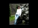 «*****» под музыку група Весна - Белые Крылья Любви. Picrolla