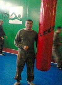 Виктор Кичигаев, 16 октября 1987, Нижний Тагил, id164260502