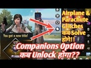 When How To Unlock Companion Option In PUBG Mobile   When Solve Airplane Parachute Glitches ?