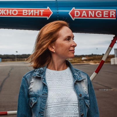 Виктория Кулибанова