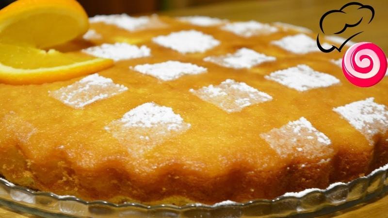 Апельсиновый пирог с пропиткой 🍊