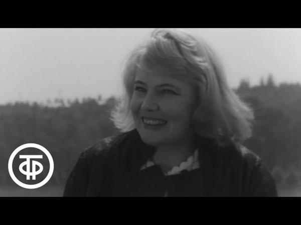 Девять новелл о счастье (1967)