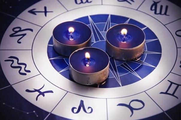 Астрологический прогноз стройности на август 2016