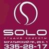 Студия красоты SOLO ,т. 3352817