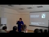 Моё выступление в Герценке