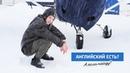 Авиационный английский с Даней Устройство самолета часть 2