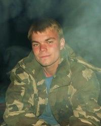 Александр Болонов, 1 января , Санкт-Петербург, id552553