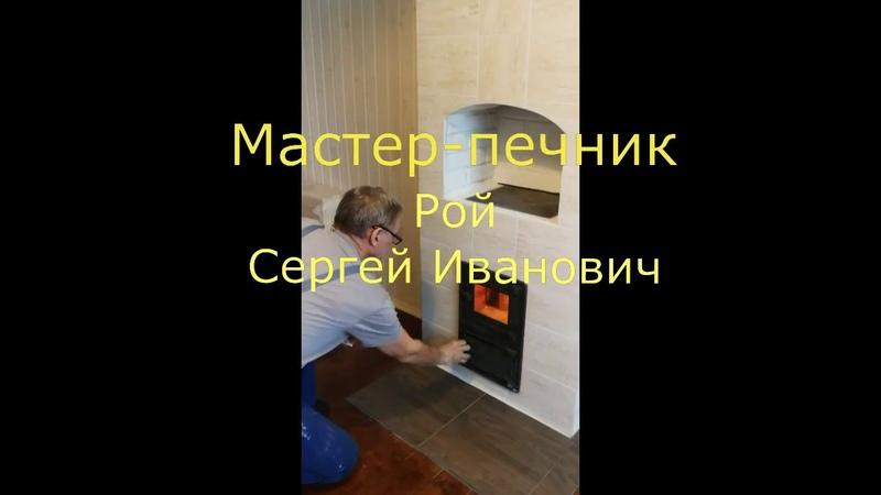 Ремонт печи с котлом системы отопления