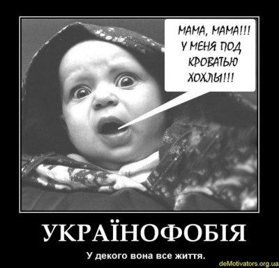 """Глава УГКЦ - участникам Евромайданов: """"Помолимся, чтобы мы остались цивилизованной европейской нацией"""" - Цензор.НЕТ 2115"""