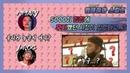 더필드 라디오쇼 { 엠제이와 스킬즈 } the field radio show ' emjay skillz ' replay vol.5 5000 ( 오천 五千 ) from xebec
