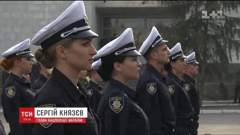 Академія патрульної поліції вітала випускників