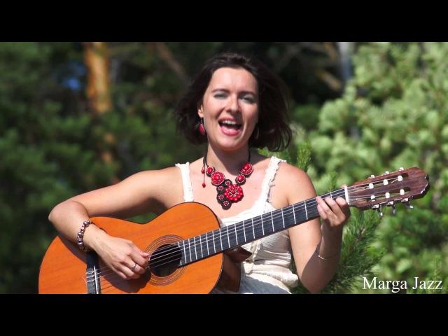 Aqua de beber (Acoustic cover) from Marga Jazz (Маргарита Касаева)