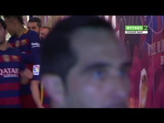 Полный матч Барселона - Атлетико Мадрид от 30.01.2016, 22 тур Ла Лиги