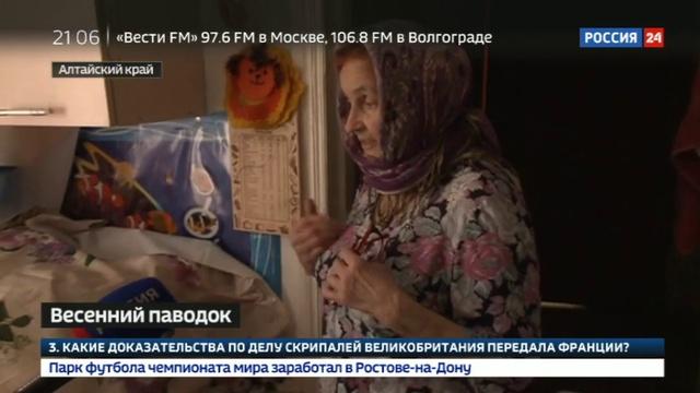 Новости на Россия 24 • Алтайский край тонет под снегами и водой