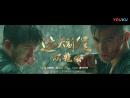 """Большие надежды Twin Dragons"""":персонажи и боевые трейлер"""