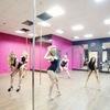 Студия танца Queens (Минск)