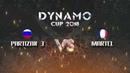Dynamo Cup 2018 5vs5 15fight Martel vs Partizan 3