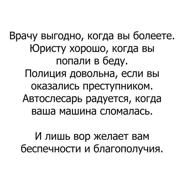Финальный удар по убийству советской системы Генпрокуратуры - это отделение прокуроров и следователей, - Луценко - Цензор.НЕТ 7509