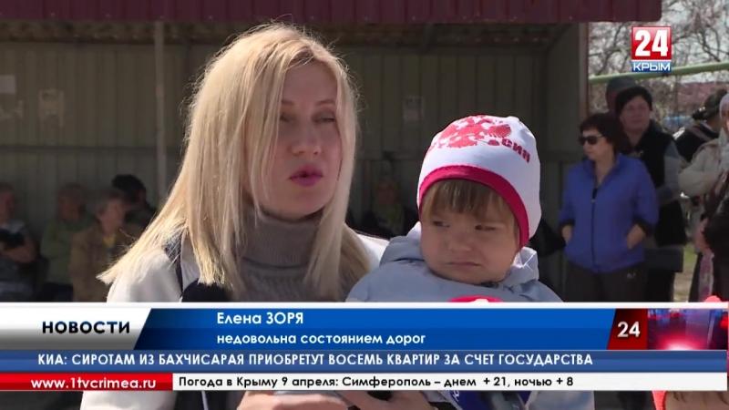 Сколько ждать? Жители симферопольского ТСН «Петровские скалы» жалуются на сокращение автобусов маршрута № 27