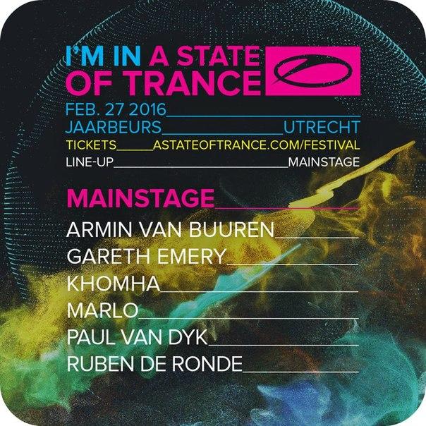 Все сеты с главной сцены A State of Trance Festival в Утрехте! #ASOTFESTNL