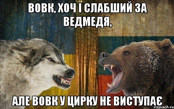 """Стала известна дата проведения инаугурационного заседания совета """"Украина - ЕС"""" - Цензор.НЕТ 9132"""