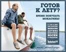 Андрей Никитин фото #10